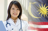 Malaysia - First Medical Device